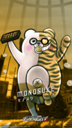 Digital MonoMono Machine Monosuke iPhone wallpaper