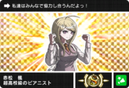Danganronpa V3 Bonus Mode Card Kaede Akamatsu S JP