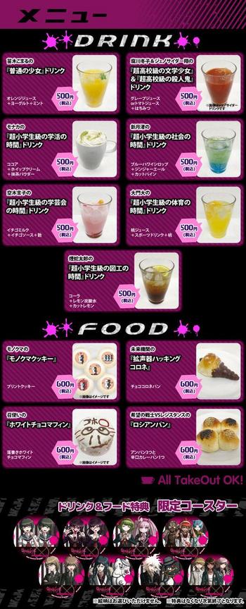 Udg animega cafe menu alt