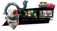 Monotaro Danganronpa V3 Official Japanese Website Profile
