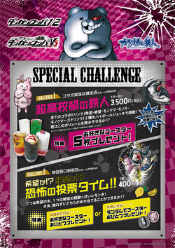 V3 and 1.2 x king of system collab drink menu (2)