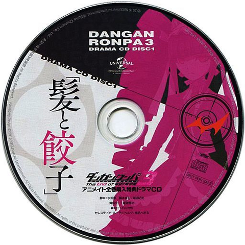 File:DANGANRONPA3 DRAMA CD Disc 1.png
