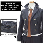Cospa Kyoko Costume Jacket Detail