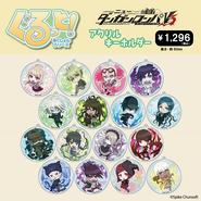 Chara-Cre x Danganronpa V3 Character Shop Merchandise (3)