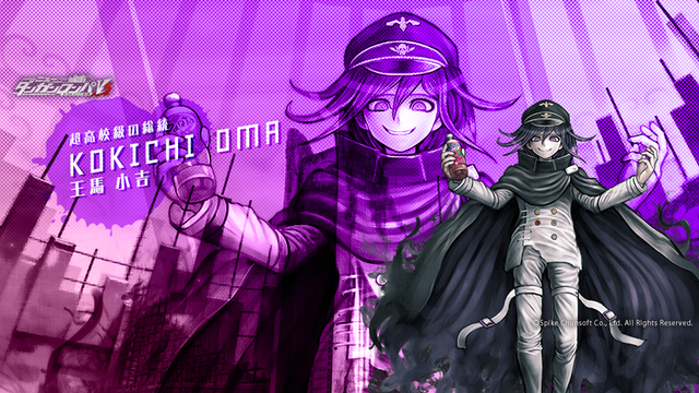 File:Digital MonoMono Machine Kokichi Oma Facebook Header.png