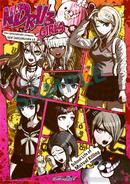 Danganronpa V3 Preorder Bonus Large Fabric Poster from Yamashin WEB