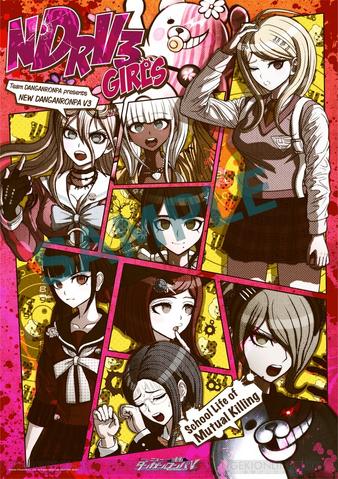 File:Danganronpa V3 Preorder Bonus Large Fabric Poster from Yamashin WEB.png