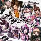Danganronpa Another Story Drama CD Cover White Version