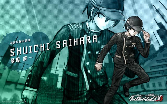 File:Digital MonoMono Machine Shuichi Saihara PC wallpaper.png