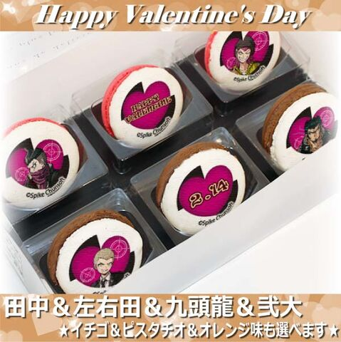 File:Priroll DR2 Macarons Gundham Kazuichi Fuyuhiko Nekomaru Valentines.jpg