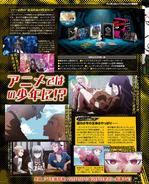 Famitsu Scan November 17th, 2016 Page 6