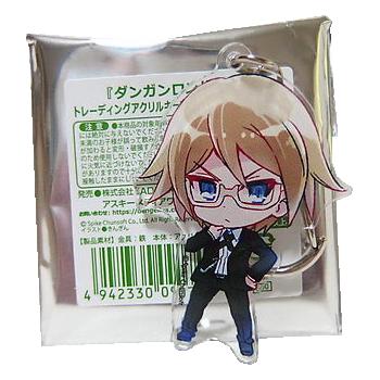File:Danganronpa 1.2 Reload Trading Keyholders Byakuya Togami.png