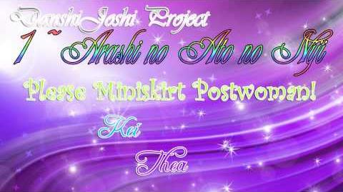 Please Miniskirt Postwoman!