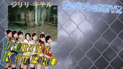 【Raspberryz】 Jiriri Kiteru (ジリリ キテル) 《歌ってみた》