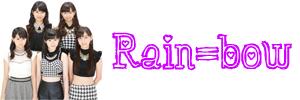 File:Rain=bow Logo 02.png