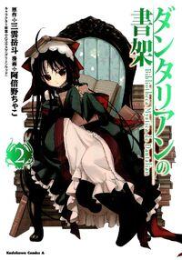 Manga cover 2