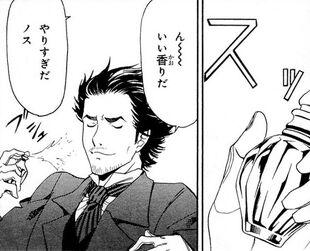 Relic (manga)