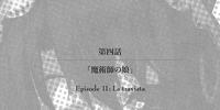 Chapter 4 (light novel 3)