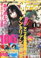 Cover August 2010