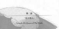 Chapter 2 (light novel 2)