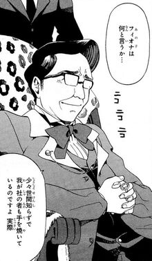 Mr. Famenias (manga)