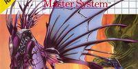 Sagaia (Sega Master System)