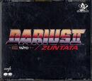 Darius II -GSM Taito 4-