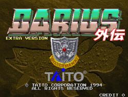 DariusGaidenExtraVersionTitleScreen