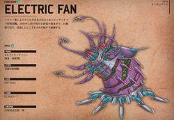 Electric Fan 2