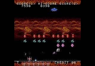 File:SpaceInvadersDX2.png