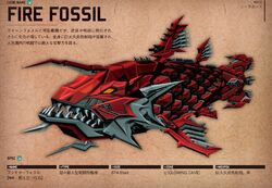 Fire fossil