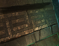 Tep-greek-wall-carving.png