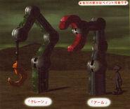 Great Crane & Power Arm