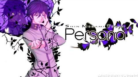 Persona (PSP) ost - Bloody Destiny -Extended-