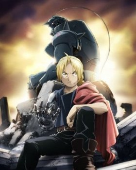 File:Full-metal-alchemist-2-brotherhood.jpg