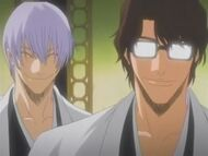 Gin with Aizen