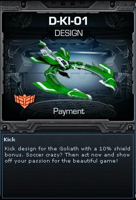 KickDesign