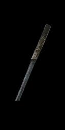 Blacksteel Katana