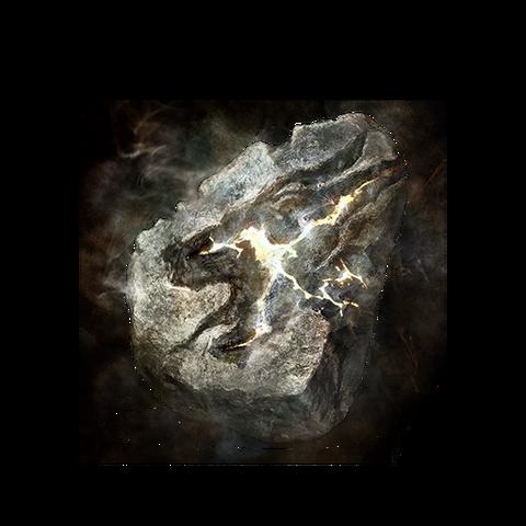 File:Twinkling Dragon Head Stone.png