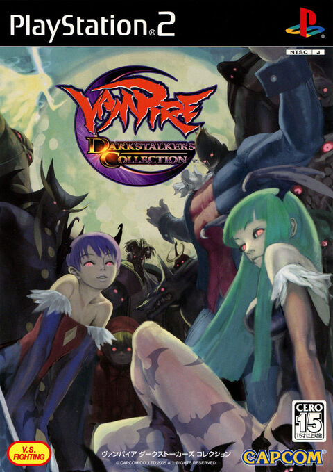 File:Vampire-darkstalkers-collection.jpg