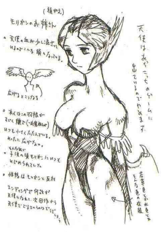 File:Lilith early concept 02.png