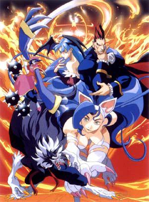 File:Night Warriors OVA Group Promo.png