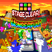 File:Felicias Magical Step 02.png