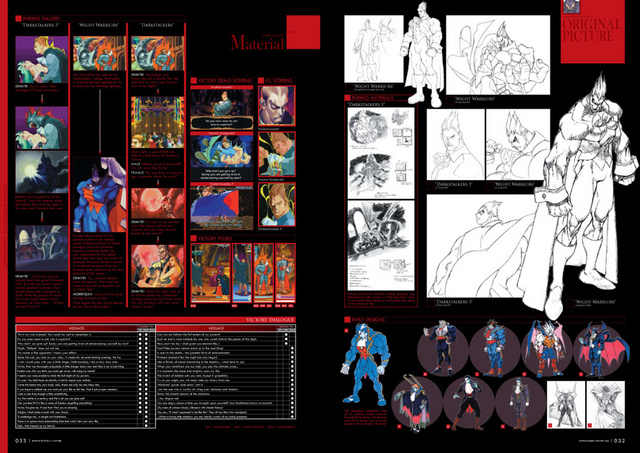 File:Graphic File preview 02.png