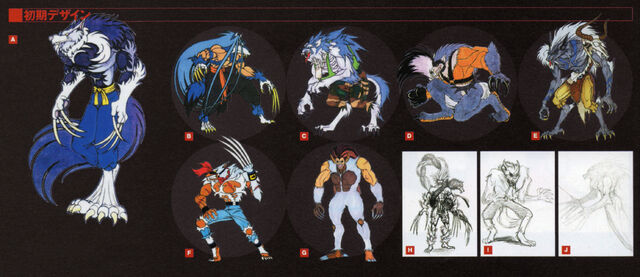 File:Capcom1742.jpg