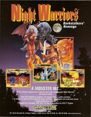 File:Night Warriors North American Flyer.jpg