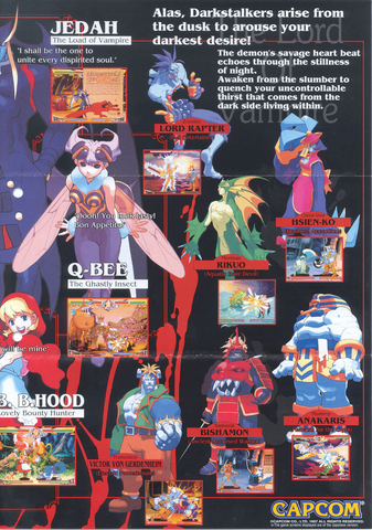 File:Vampire Savior EU Flyer 03.png
