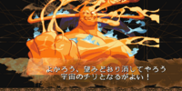Pyron/Quotes