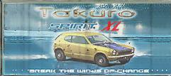 File:Takuro-Spirit-billboard-image-FlatOut2.png