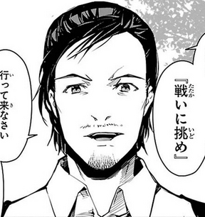 File:Hiiragi Ichirou.png